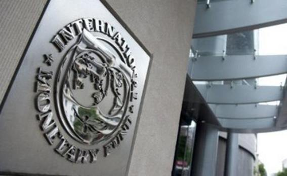 IMF logo on building