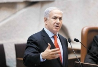 Benjamin Netanyahu speaks to Knesset