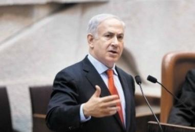 Benjamin Netanyahu speaks to Knesset