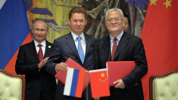 Gazprom CNPC deal
