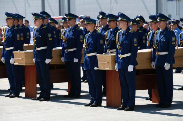 Ceremony with remains of some of the Malaysia Airlines Flight 17 victims