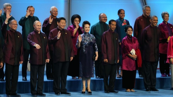 apec summit politicians