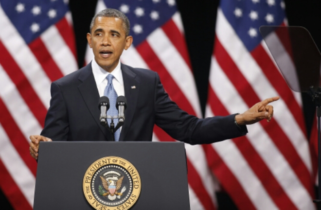 president obama announced he will move without congressional support and stop deportation of immigrants