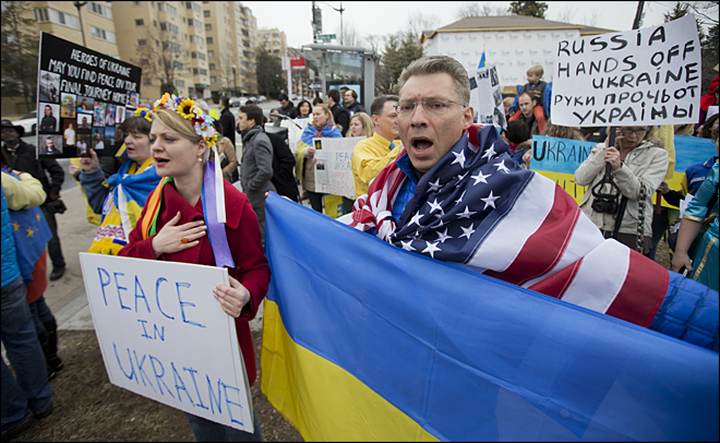 ukraine-freedom-support-act-of-2014